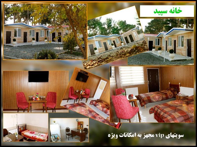 ترک اعتیاد تخصصی در مرکز ترک اعتیاد خانه سپید