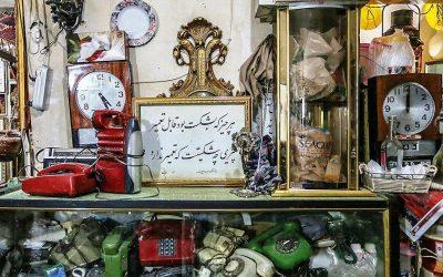 سمساری محله بهترین سمساری تهران