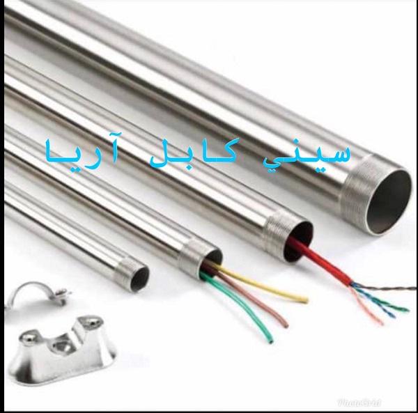 طراحی و ساخت سینی ، نردبان کابل و لولادی فولادی برق با دستگاه های اتوماتیک در ایران