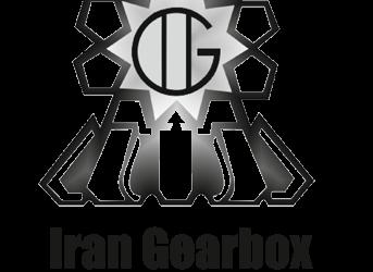 گروه صنعتی ایران گیر بکس